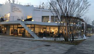 太田市美術館 トイレにZACKのステンレス製ソープディスペンサー採用