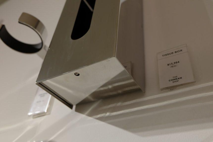 ステンレス製 ティッシュボックス ZACK 40093 PURO ティッシュボックス